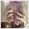 Zebra Baby Bib w/ Initial